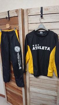 ATHLETA アスレタ ピステ 上下 セットアップ 160