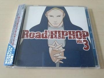 CD「ロード・オブ・ザ・ヒップホップ3」ラップ オムニバス●