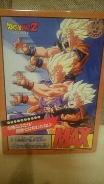 当時モノ ドラゴンボール ジャンボカードダス 親子三人 1994