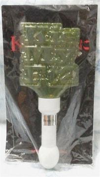 特価Kis-My-Ft2 公式ペンライト(緑色)点灯確認済み必見