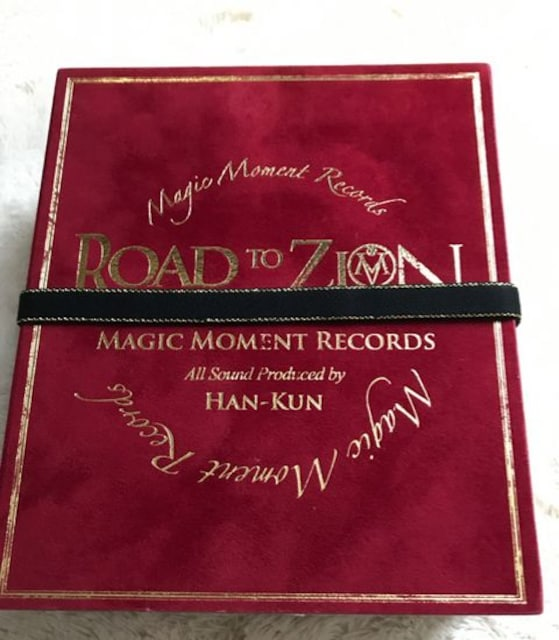 VOICE MAGICIAN III〜ROAD TO ZION〜初回限定盤 HAN-KUN湘南乃風 < CD/DVD/ビデオの