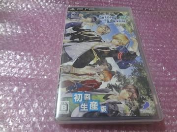 堀 PSP ストラバ 2nd 初回