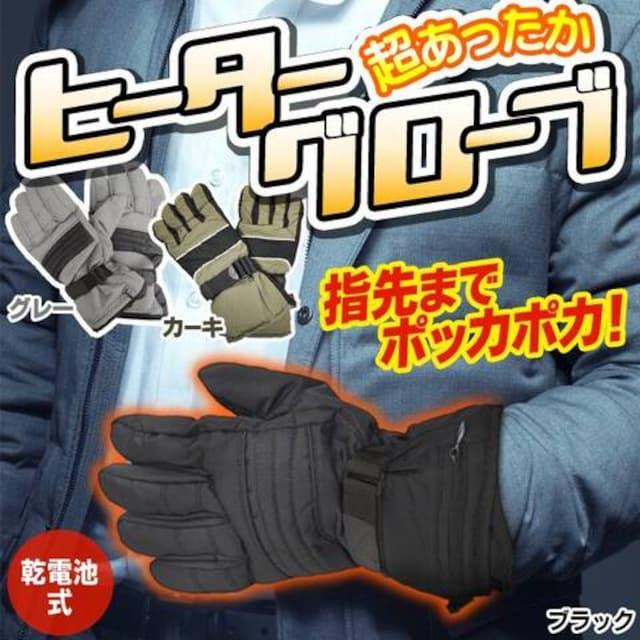 ヒーター内蔵 速暖ホットグローブ バイク 手袋 ヒーターグローブ < 自動車/バイク