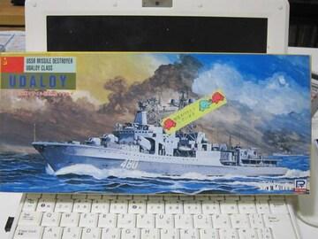 1/700 ソビエト海軍 ミサイル駆逐艦 ウダロイ