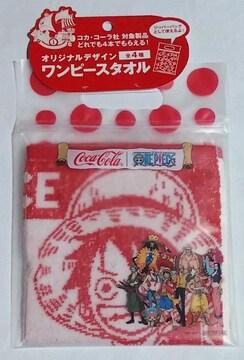 ★コカ・コーラ x ONE PIECE★ワンピースタオル★未使用