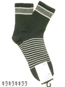 UNIQLO/ユニクロボーダー柄★アンクルソックス(靴下)ブラック