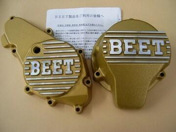 (844)CBX400FCBR400F新品BEETビートエンジンカバー