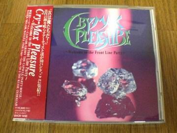 CD クライマックス・プレジャー 廃盤