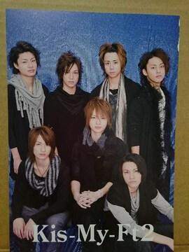 Jr.カレンダー'09.4-'10.3付録フォトブック切抜(35)Kis-My-Ft2
