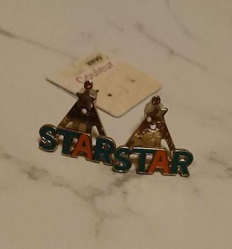 STARロゴ三角モチーフピアス 新品未使用
