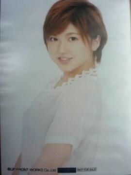 CD封入特典・嗚呼 すすきの・トレカサイズ写真1枚/竹内朱莉