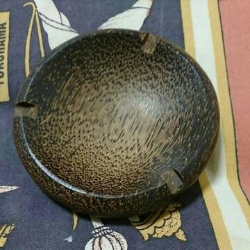 木製 灰皿