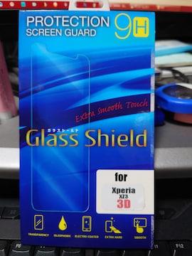 新品 Xperia XZ3用 ガラスシールド 3枚有ります