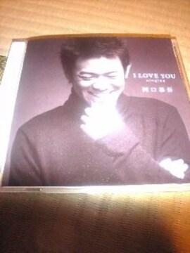 ベストCD,河口恭吾 I LOVE YOU Singles