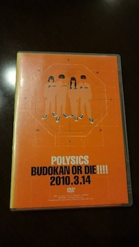 POLYSICS「BUDOKAN OR DIE !!!/2010.3.14」DVD/2枚組